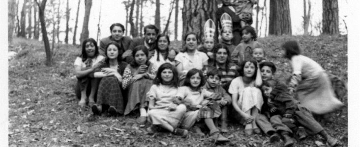 "Exhibition: ""…don't forget the photos, it's very important…"" The National Socialist Persecution of Central German Sinti and Roma"